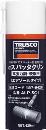 TRUSCO αスパッタクリン 高張力鋼・軟鋼用 420ml