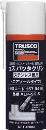 TRUSCO αスパッタクリン ステンレス鋼用 420ml