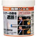 新富士 耐熱ジェル RZ−403