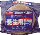 スリオン 養生用布粘着テープ38mm ブラウン
