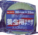 スリオン 養生用布粘着テープ38mm ライトグリーン