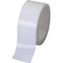 3M 超強力両面テープ プレミアゴールド(スーパー多用途)25mm×1m