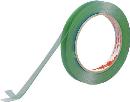 3M 超強力両面テープ透明素材用 19mm×4m