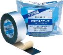 ニトムズ 防水アルミテープ(ブチル)KZ−10