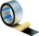 ニトムズ 防水アルミテープ 50X5(ブチル)