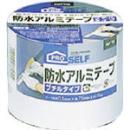 ニトムズ 防水アルミテープ 75X5(ブチル)