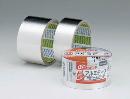 ニトムズ 耐熱アルミテープ 50.8