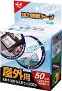 コニシ ストームガードクリヤー(50mm×2m)