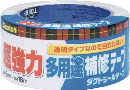3M 超強力補修テープ透明タイプ