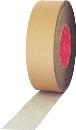 スリオン 片面スーパーブチルテープ 50mm