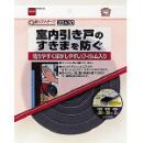 ニトムズ 新ソフトテープ 20×30