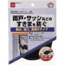 ニトムズ 防水ソフトテープ(黒)