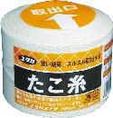 ユタカ 荷造り紐 たこ糸 2φ×80m