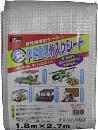 ユタカ シート UV透明糸入りシート 1.8m×2.7m