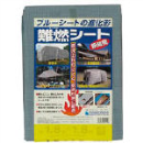 萩原 難焼シートグレー 2.7m×3.6m