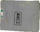 萩原 ECO防音シート 1.8m×3.4m グレー