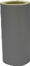 ユタカ 補修材 シート補修材 13cm×2m シルバー