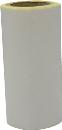 ユタカ 補修材 シート補修材 13cm×30cm ホワイト
