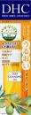 DHC薬用ディープクレンジングオイル(SS)