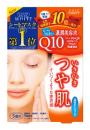 クリアターン ホワイト マスク Q10 c (コエンザイムQ10)