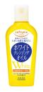 ソフティモ ホワイト クレンジングオイル 60mL