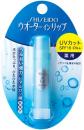 ウオーターインリップ 薬用UVカット SPF18/PA+