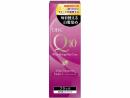 Q10美容液カラートリートメント(ブラック)(SS)