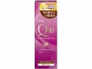 Q10美容液カラートリートメント(ライトブラウン)(SS)