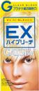 ギャツビー EXハイブリーチ (医薬部外品)