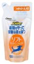 JOYPETソフトリンスインシャンプー全犬用詰替用280ml