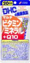 DHC20日分マルチビタミン/ミネラル+Q10