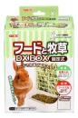 GEX フードと牧草DX BOX 固定式