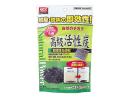 GEX 高級活性炭