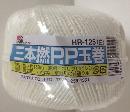 三本撚PP玉巻 白