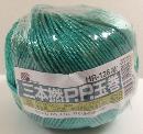 三本撚PP玉巻 緑