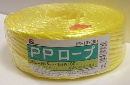 PPロープ 黄