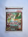 根菜イモを育てる肥料5kg