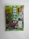 木酢入り醗酵鶏糞 5Kg