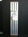 アルミ製フラワーステージ 600