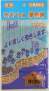 セメント着色剤 No.2 茶