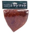 ヤシマット(ヘッダー)ウォールバスケット 25cm用