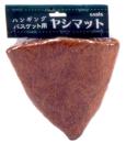 ヤシマット(ヘッダー)ハンギングバスケット 25cm用