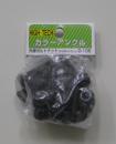 ボルト・ナット 6x20   (20入り)