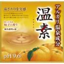 温素 柚子の香り 15包