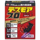 デスモアプロ 投げ込みタイプ 5G×12包