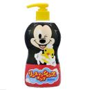 リンスインポンプシャンプーミッキーマウス