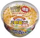 三菱 プチ野菜ケース徳用8号72枚
