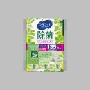 シルコットウェット除菌詰替45枚×3