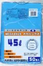 ME−45A メガバックス青45L50P