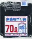 MJ−7業務用ポリ袋黒70L10P